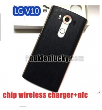 Nắp Lưng Da Lg V10 Wireless Charge + NFC